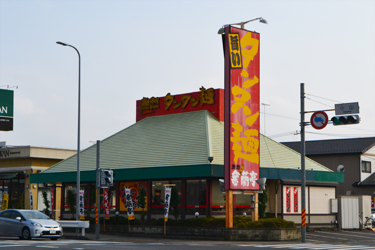 【小山店】 店舗紹介